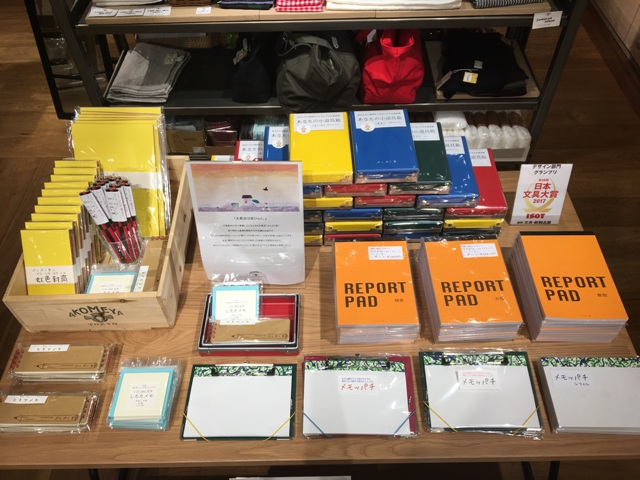 【今度の日曜日はAKOMEYA TOKYO 銀座本店2階へ】ぷんぷく堂の中の人が商品説明します。