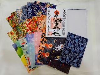 【紙フェスKOBE11/4.5ワークショップの参加ご希望の方へ】