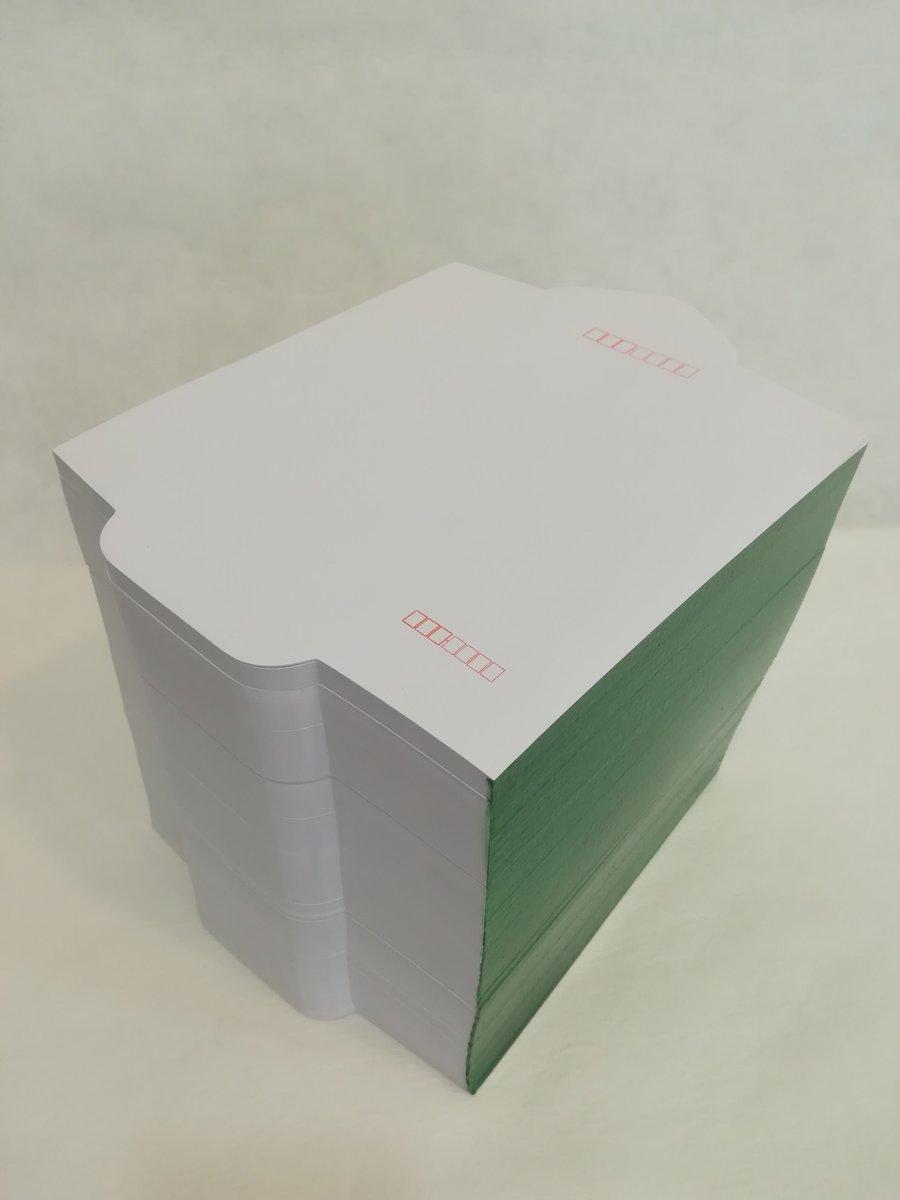 【紙のイベントで好評!】「封筒の開きメモ」店頭&通販開始します。