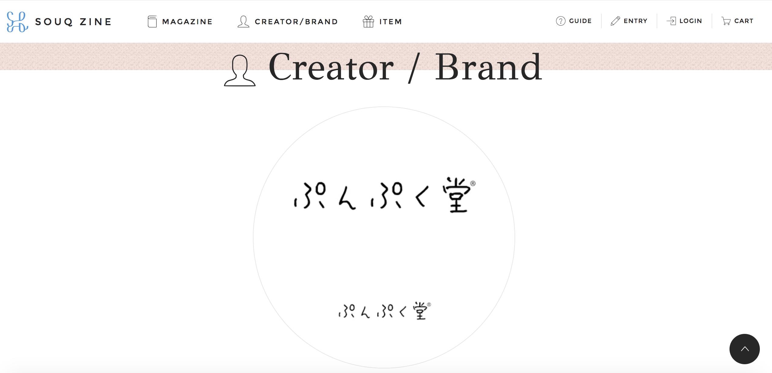 【阪急うめだ本店のウェブマガジン&オンラインサイト】SOUQ ZINEに掲載されました。