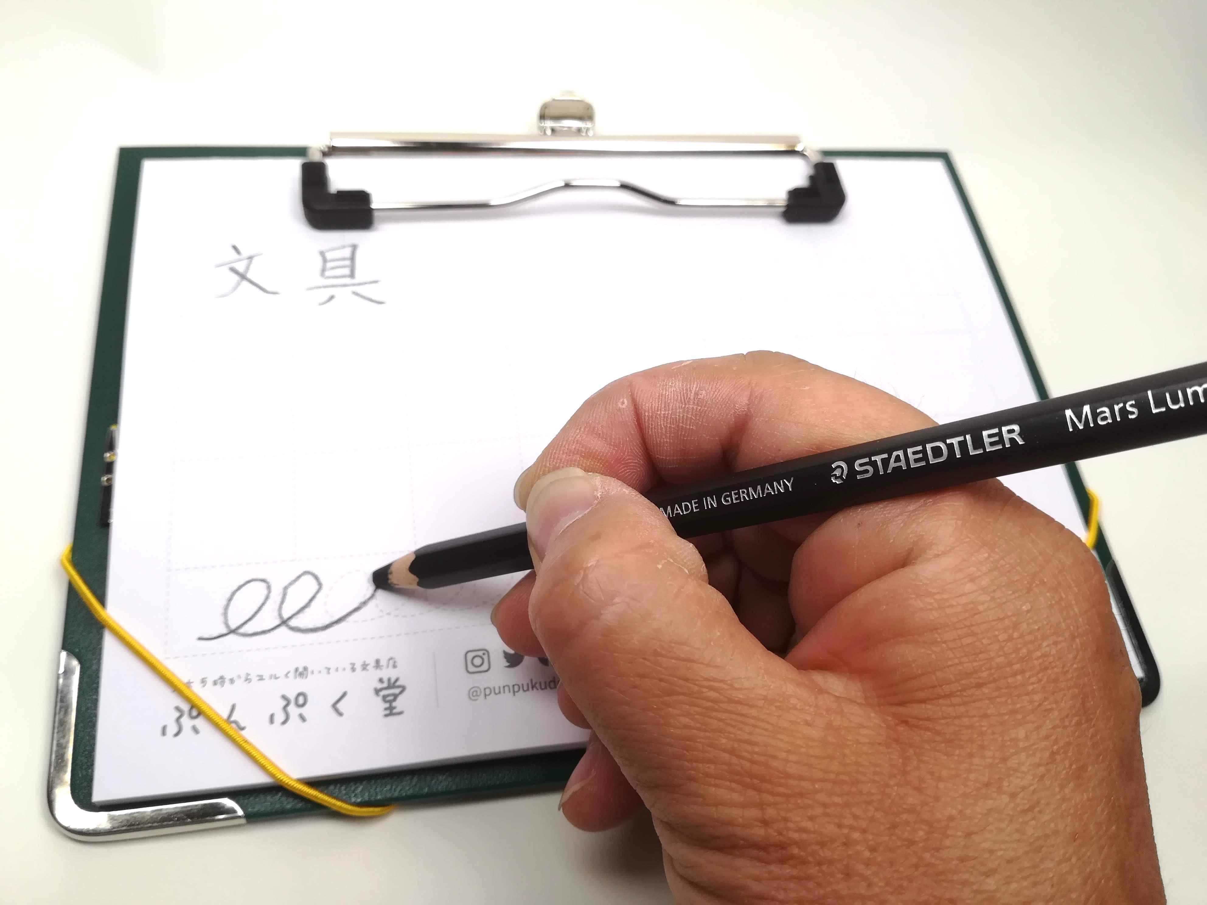 販売の鉛筆全て試し書きが可能に。