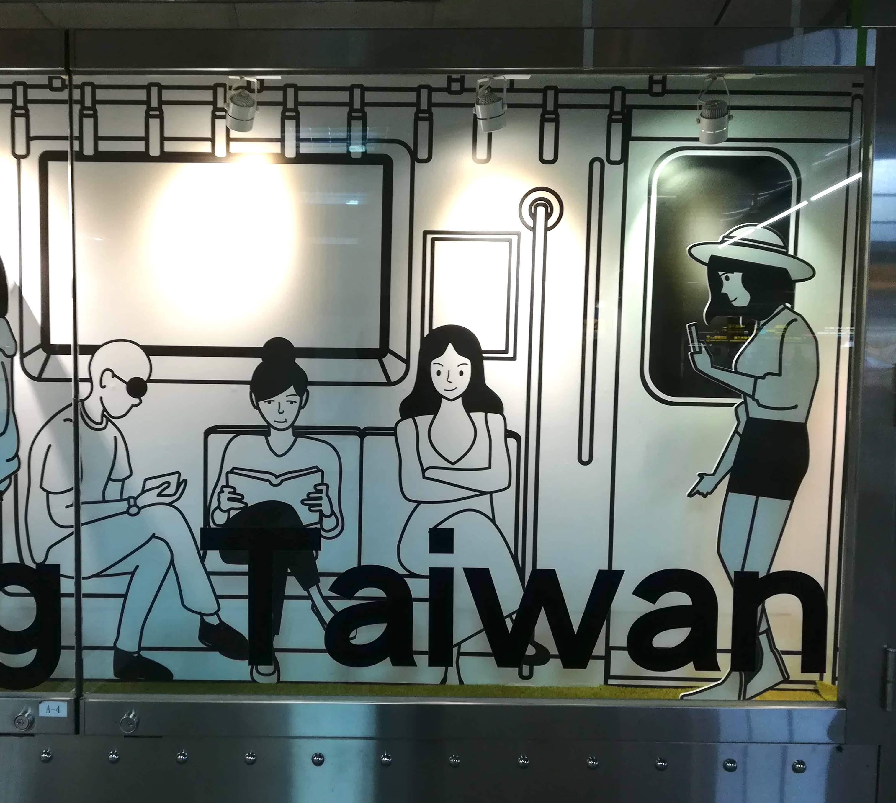 【勝手にお土産パック〈台湾篇〉予約開始】
