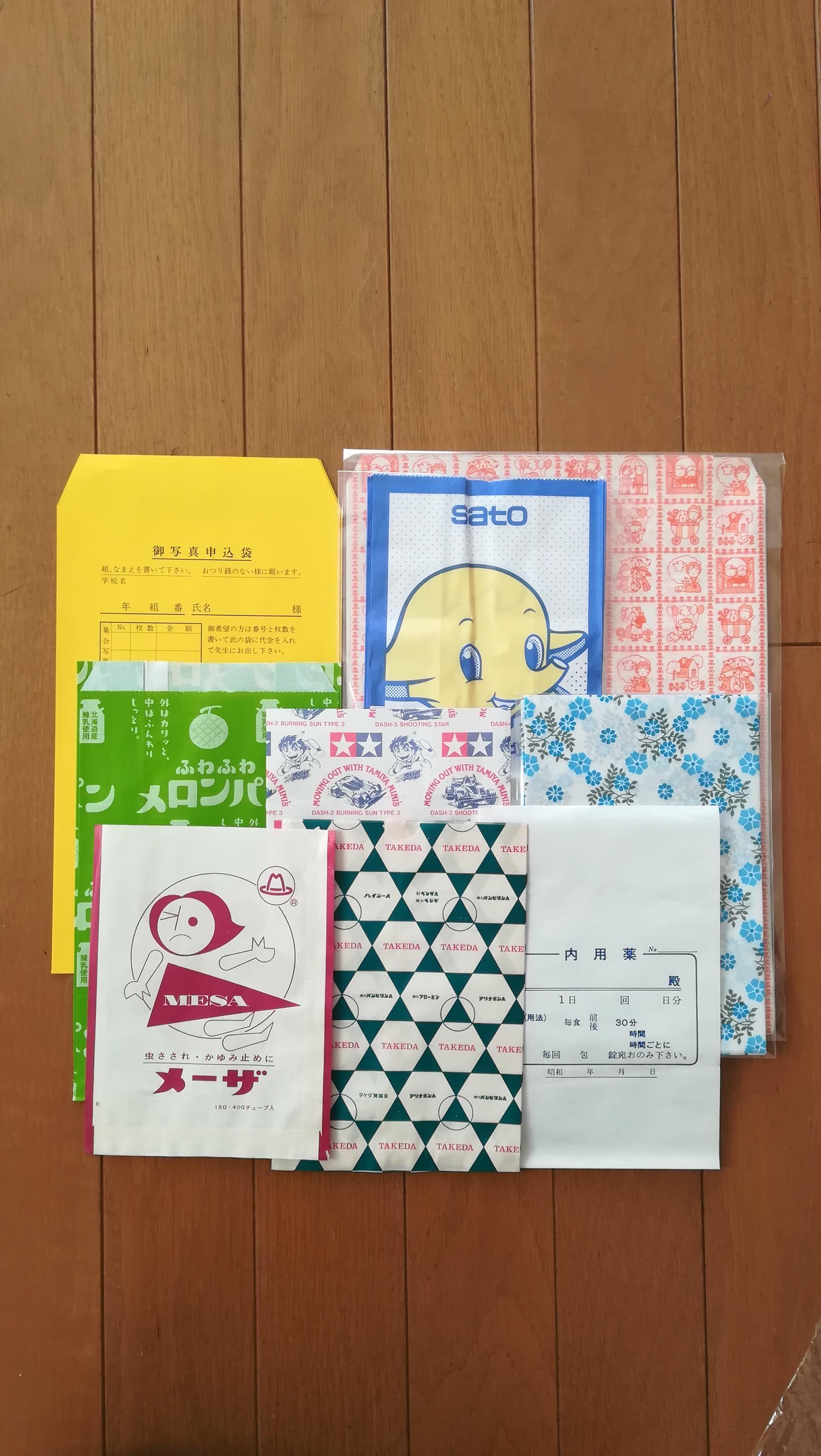 【緊急開催】3/20~22春の紙まつり開催決定